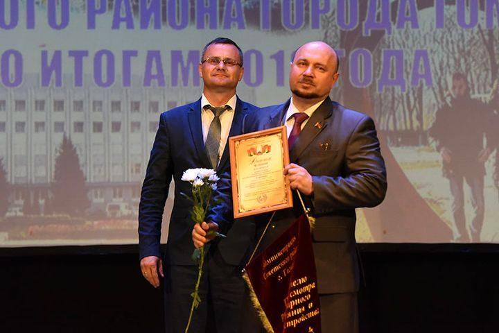 v-sovetskom-rajone-nagradili13