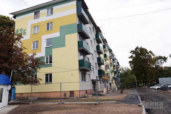 150 рублей за квадратный метр