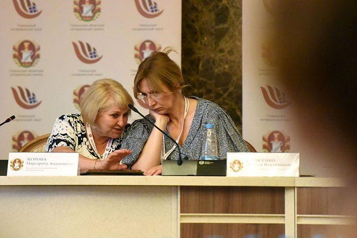 belorusskie-notariusy-obsudili04