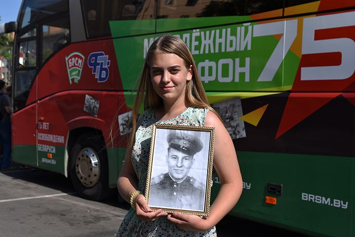 Алина Трубкина