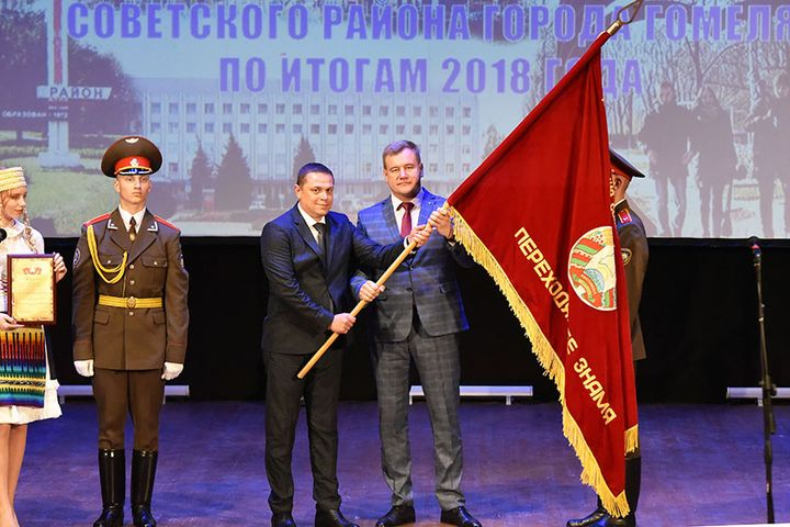 В Советском районе наградили лучшие коллективы