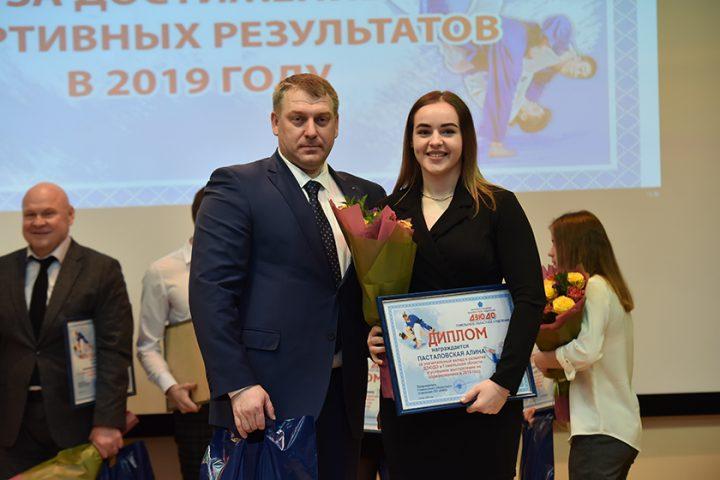Dgomelskoe-otdelenie-belorusskoj-federacii-dzyudo-podvelo-itogi-2019-go-goda5