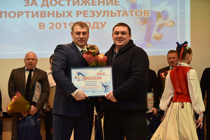 gomelskoe-otdelenie-belorusskoj-federacii-dzyudo-podvelo-itogi-2019-go-goda