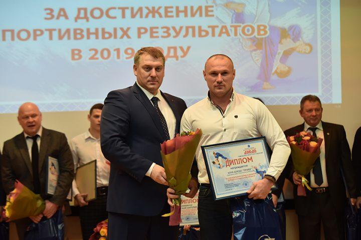 gomelskoe-otdelenie-belorusskoj-federacii-dzyudo-podvelo-itogi-2019-go-goda1