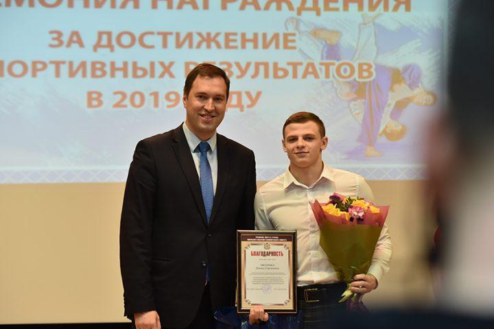 gomelskoe-otdelenie-belorusskoj-federacii-dzyudo-podvelo-itogi-2019-go-goda16