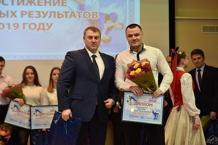 gomelskoe-otdelenie-belorusskoj-federacii-dzyudo-podvelo-itogi-2019-go-goda2