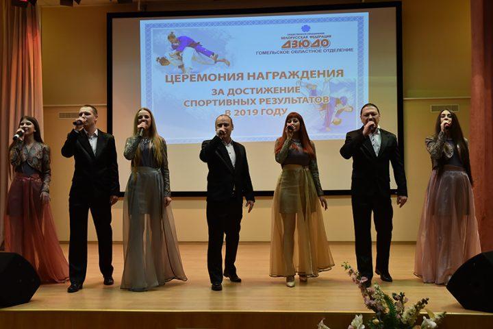 gomelskoe-otdelenie-belorusskoj-federacii-dzyudo-podvelo-itogi-2019-go-goda20