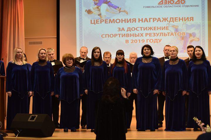 gomelskoe-otdelenie-belorusskoj-federacii-dzyudo-podvelo-itogi-2019-go-goda30