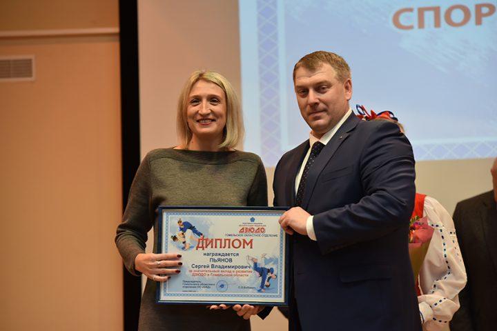 gomelskoe-otdelenie-belorusskoj-federacii-dzyudo-podvelo-itogi-2019-go-goda4