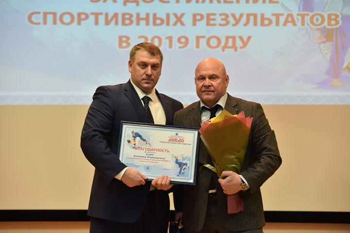 gomelskoe-otdelenie-belorusskoj-federacii-dzyudo-podvelo-itogi-2019-go-goda8